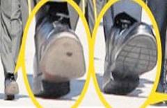 Nejdet Özel'in ayakkabıları olay oldu!