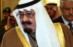 Suudi Arabistan Kralı ölüm döşeğinde