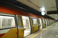 İstanbullulara metro müjdesi!