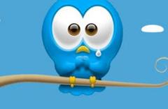 Twitter yasağına DSP'den suç duyurusu