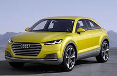 Audi TT Offroad konsept Pekin'de!