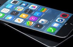iPhone 6'nın fiyatı el yakacak...