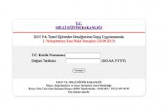 Lise nakil sonuçları MEB-TEOG sorgu ekranı