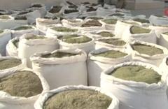 Diyarbakır Lice'de 5 ton esrar ele geçirildi