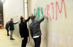 Mansur Yavaş bu duvar yazılarına çok kızdı