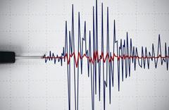 Amasya'da deprem! Merzifon fena sallandı