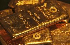 Gram altın önce 240'lara dayandı sonra düştü