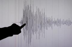 Elazığ'da korkutan deprem! Kaç şiddetinde oldu?