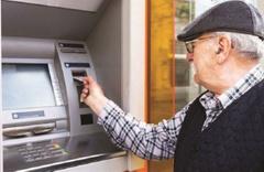 Bayram ikramiyesi emekliye ne zaman ödenecek?