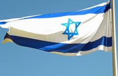 İsrail bunu ilk kez yaptı! 11 Nisan'da ulaşacak