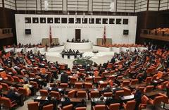 Adana Bilim ve Teknoloji Üniversitesinin adı değişiyor