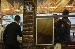 Ankara'da restorana silahlı saldırı