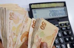 2022 maaşları Ramazan bayramı öncesi yatar mı?
