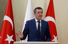 Milli Eğitim Bakanı  Ziye Selçuk duyurdu Öğretmenlik Meslek Yasası hazır