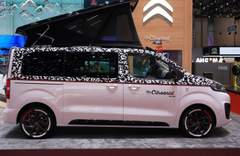 Citroen Cenevre Otomobil Fuarı'nda dikkati çekti