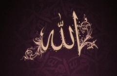 Cuma selası ve cuma namazı arasında okunacak dua hangisi
