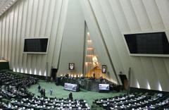 İran'dan Yeni Zelanda katliamı ile ilgili şok iddia