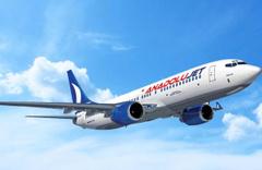 Diyarbakır ve Gaziantep'ten Erbil'e uçak seferi