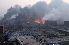 Çin'de fabrika patladı: 44 ölü 640 yaralı