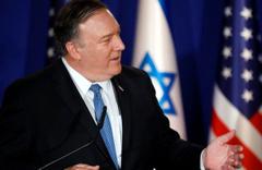 Mike Pompeo: Tanrı'nın İsrail'i İran'dan korumak için Trump'ı göndermiş olması mümkün