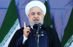 İran'dan ABD'ye sert tepki: Siyonistlere bağışlama girişimi