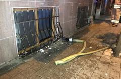 Bahçelievler'de korkutan yangın! Apartman dairesi alev alev yandı