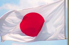 Japonya işçi kabul edilmeyecek listesinden Türkiye'yi çıkardı