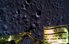 İsrail'in ilk uzay aracı Ay'a çakıldı