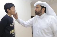 Katar'da skandal! Sosyologdan eşinizi nasıl dövebilirsiniz videosu