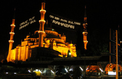 Ramazan İmsakiyesi 2019 Adıyaman diyanet imsak sahur saatleri