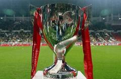 Türkiye Kupası finalinin tarihi değişti