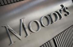 Moody's'den Türkiye'ye: ABD ile ilişkileri düzeltin kredi notunu yükseltelim
