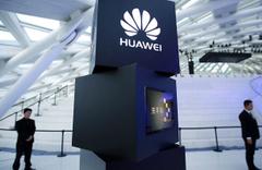 Google askıya almıştı ABD'den Huawei cep telefonları için yeni karar