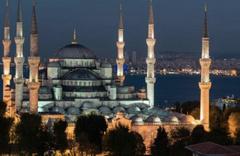 Diyanet bayram namazı saatleri! 2019 Diyarbakır bayram namazı saati