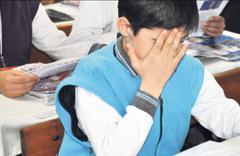 Takdir almak için kaç puan gerekiyor e okul karne sorgulama
