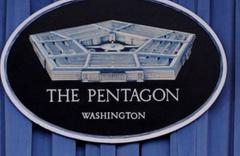 Pentagon'dan S-400'e yeşil ışık iddiasıyla ilgili açıklama