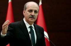 AK Partili Kurtulmuş'tan İmamoğlu'na sert sözler: Maskesi düştü