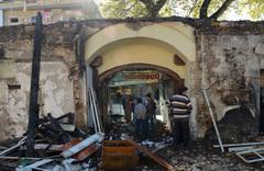 Bursa'da tarihi handa çıkan yangın korkulu anlar yaşattı