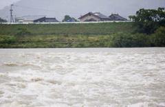Japonya'da perşembe gününe kadar 1 milyon kişi tahliye edilecek