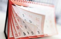 Kurban bayramı tarihi 2019 takvim ayın kaçında başlıyor?