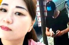 Boğazı kesilerek evi  ateşe verilmişti! Çinli kadının katilini PUBG şapkası ele verdi