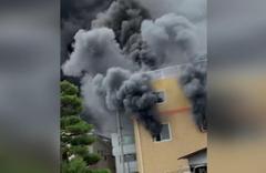 Japonya'da animasyon stüdyosunda yangın! Ölenlerin sayısı 33'e yükseldi