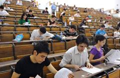 Deri mühendisliğini tercih eden öğrencilere istihdam garantisi ve 2020 lira burs