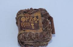 Tam 17 yaprak 34 sayfa altın yazmalı! Diyarbakır'da Roma dönemine ait tarihi eser ele geçirildi
