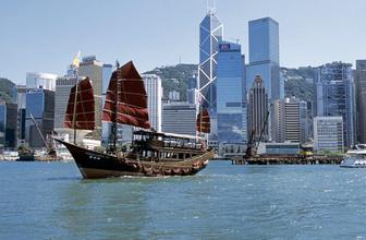 Çin yönetimi Hong Kong'a ayar verdi