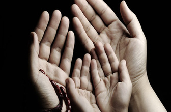 40 yıldır okunan iftar duası