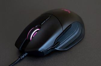 İnternet ortamında fare hareketleri bile izleniyor