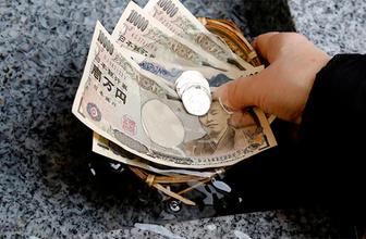 Hazine açıkladı artık yen tahvili ile borçlanılacak