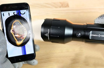 Dünyanın en parlak feneri cep telefonuna tutulursa...
