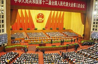 Çin Komünist Partisi'nin üye sayısı inanılmaz